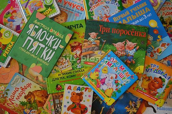 Книги для детей до года