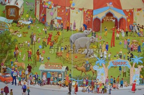 Гебель В цирке фото