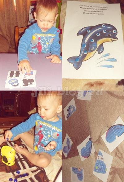 Изучение синего цвета