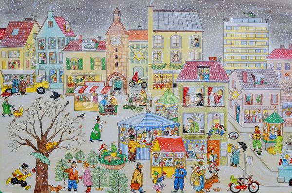 Зимняя книга фото страниц
