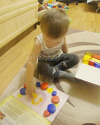 Игра с блоками дьенеша
