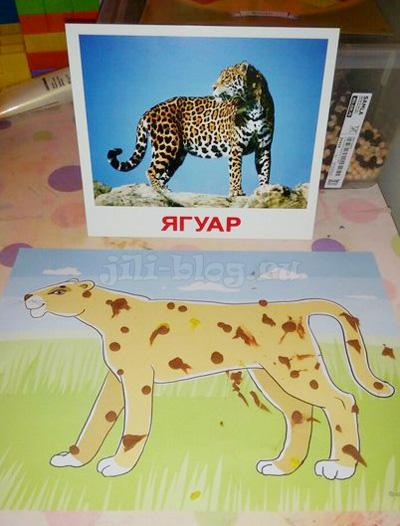 Рисование Пятнышки для ягуара