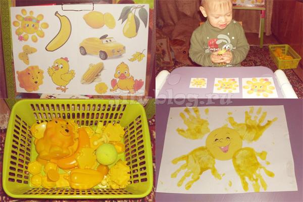 Тематическое занятие Желтый цвет