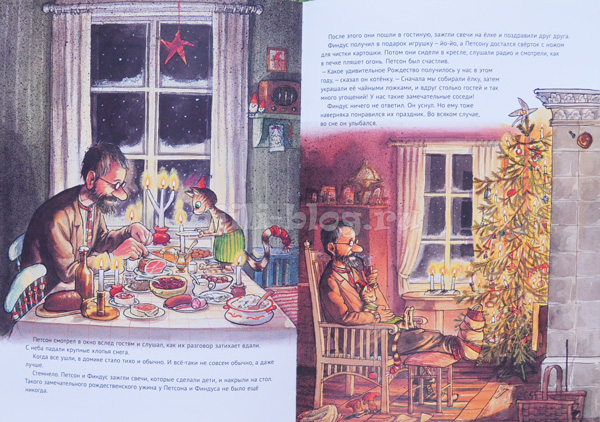Нурдквист Рождество в домике Петсона фото страниц
