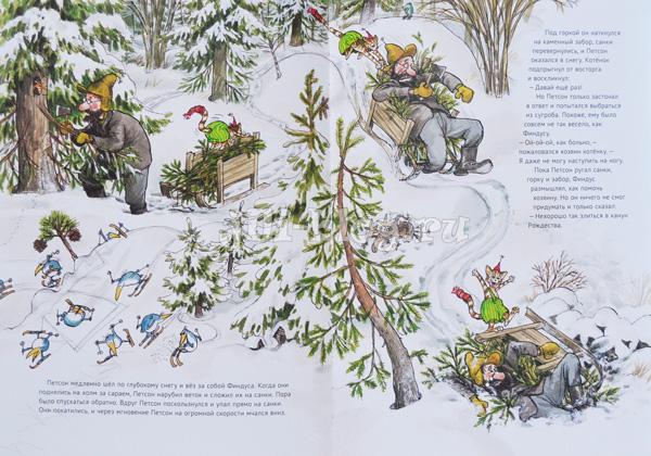 Нурдквист Рождество в домике Петсона фото разворота