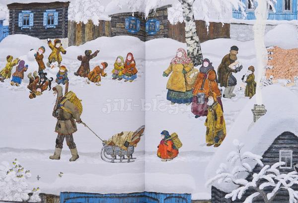 Бажов Серебряное копытце фото страниц