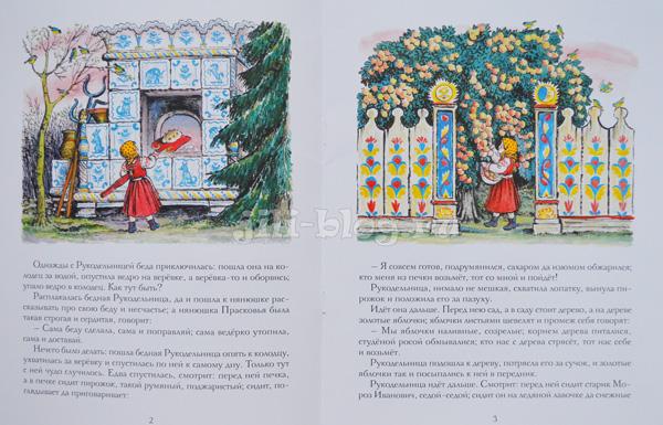 Одоевский Мороз Иванович Скан