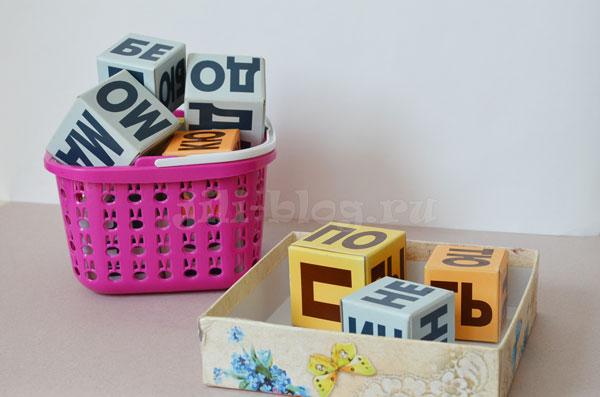 Игра для изучения складов. Кубики Зайцева