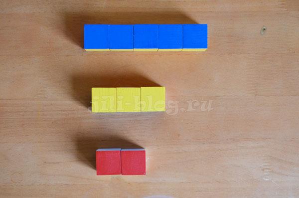 Разноцветные дорожки из кубиков Никитина