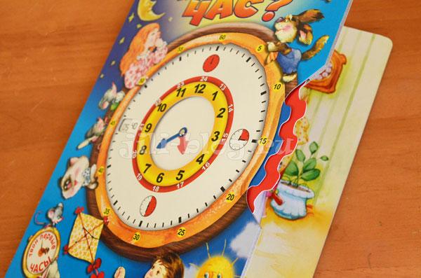 Который час Часы с двигающимся колесиком и стрелками