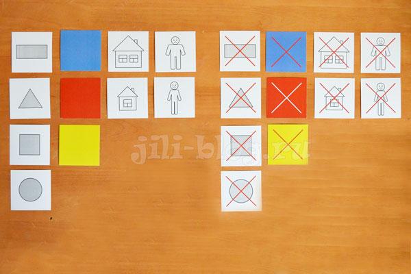 Карточки для блоков Дьенеша скачать