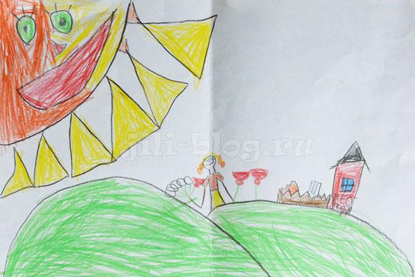 Детский рисунок Солнышко, полянка