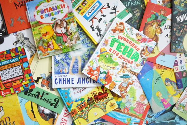 книги для детей 3-4 лет список русские авторы