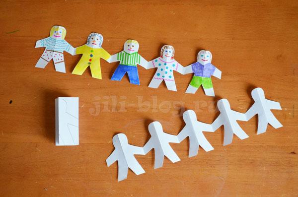 Человечки гирлянда из бумаги своими руками