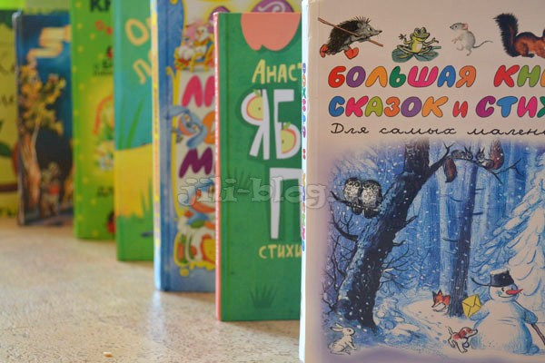 Книги для детей 1-2 года