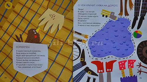 Орлова - читаем детям до года