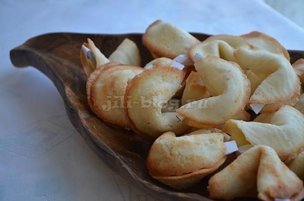 Печенье с предсказаниями рецепт