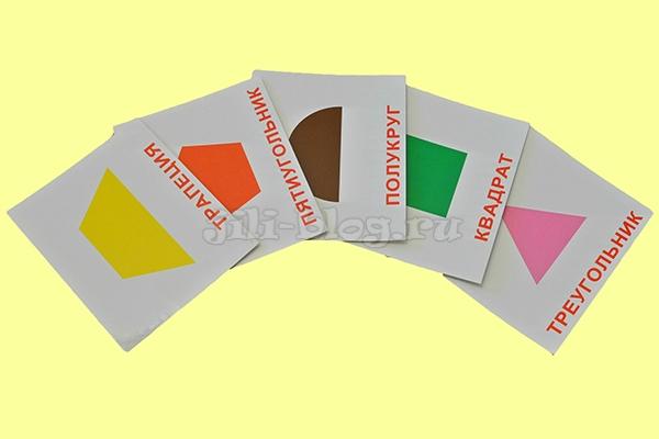 Изучение форм по карточкам Домана
