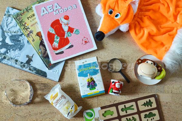 Подарки на новый год Адвент календарь