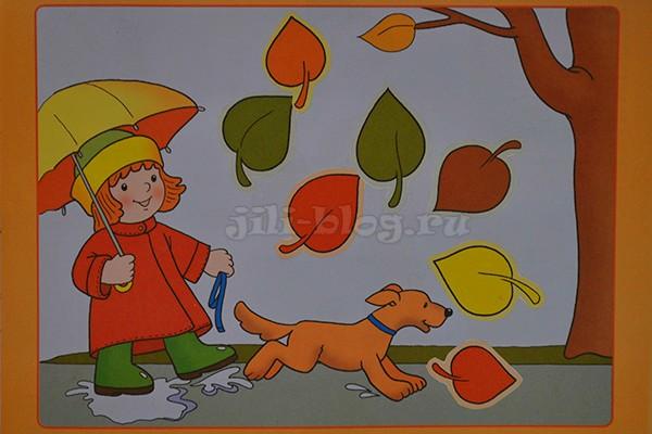 Поделка Падающие листья