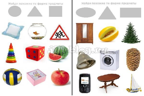 Находим сходные по форме предметы