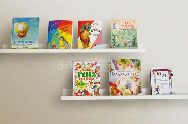 Детские книжные полки