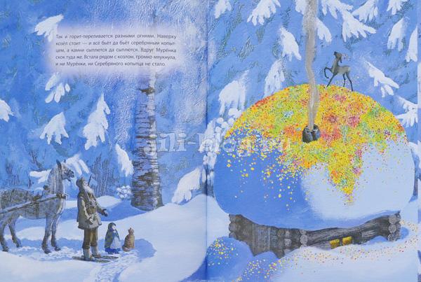 Зимние книги для детей 3 лет