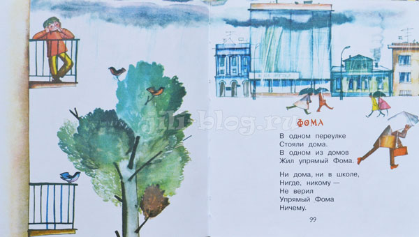 Михалков Фото страниц