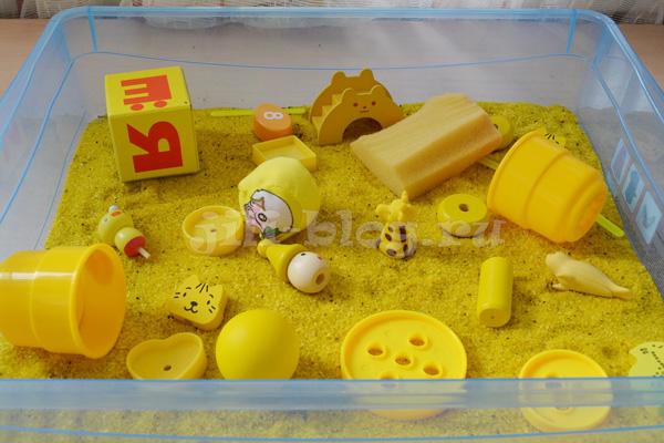 Желтая сенсорная коробка