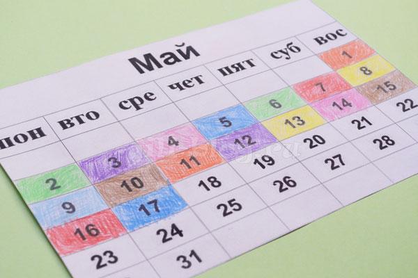 Календарь для детей