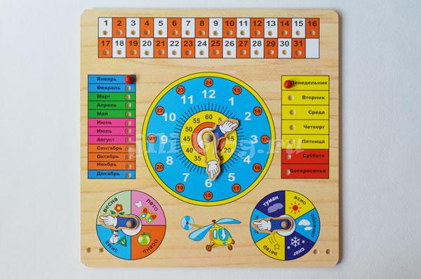 Календарь природы для детей