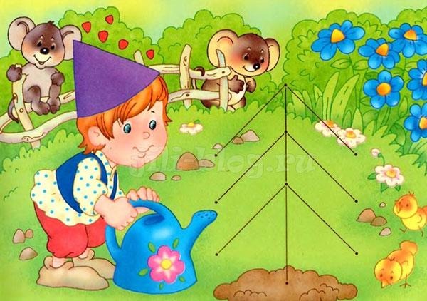 Волшебные странички Фото страниц