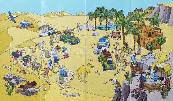 Найди и покажи. Вокруг света. Пустыня