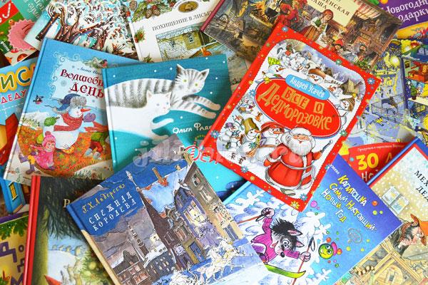 Лучшие зимние и новогодние книги для детей 4-5 лет