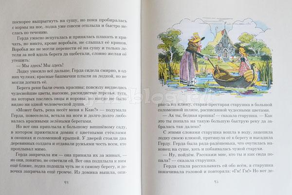 Зимние и новогодние книги для детей 4-5 лет Подборка