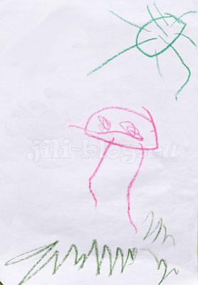 Детский рисунок Головоног