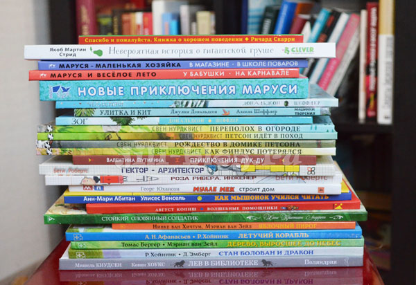 Лучшие книги для детей 3-4 лет список
