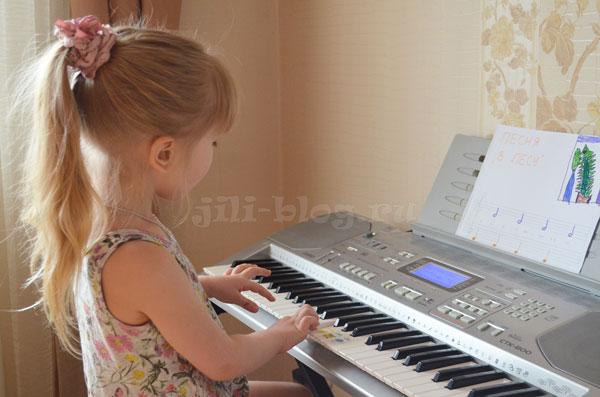 Музыкальные занятия для детей