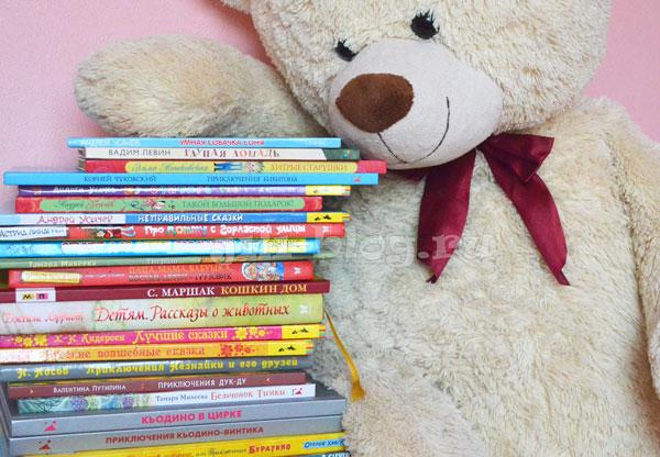 книги для детей 4-5 лет список