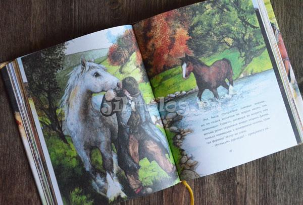 Книга Хэрриот Рассказы о животных