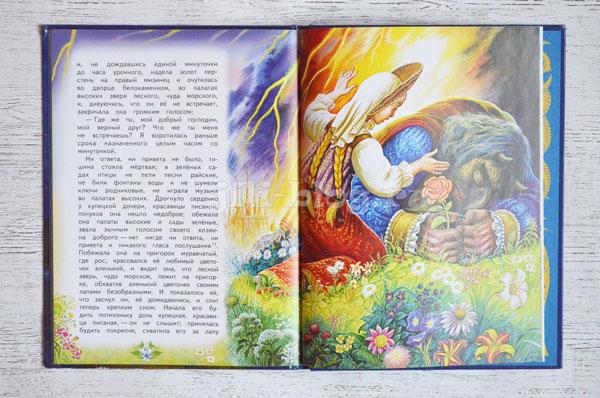 Аксаков Аленький цветочек Фото страниц
