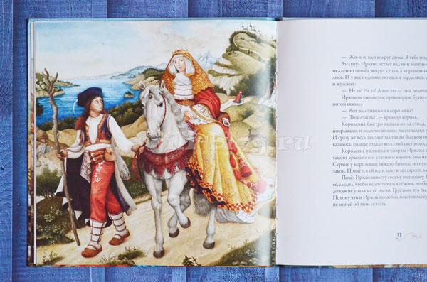 Книга Златовласка Фото страниц