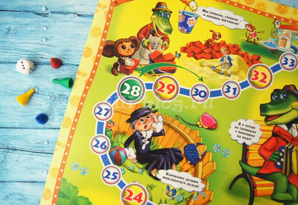 Настольные игры для детей 3-4 лет
