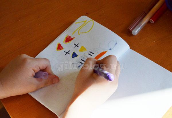 Дневник наблюдений Опыты для детей