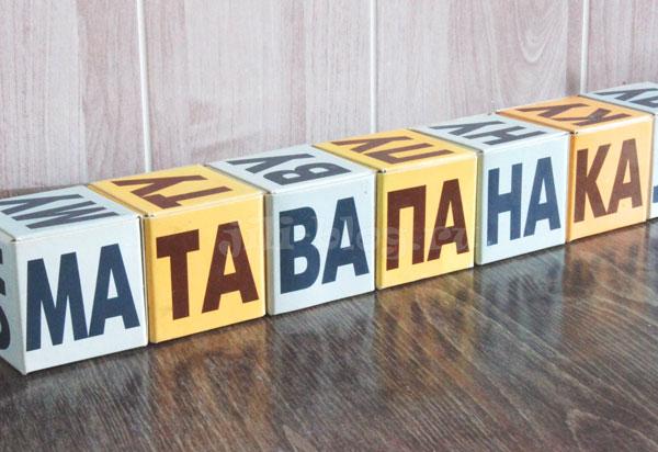 Паровозики и башни из кубиков Зайцева