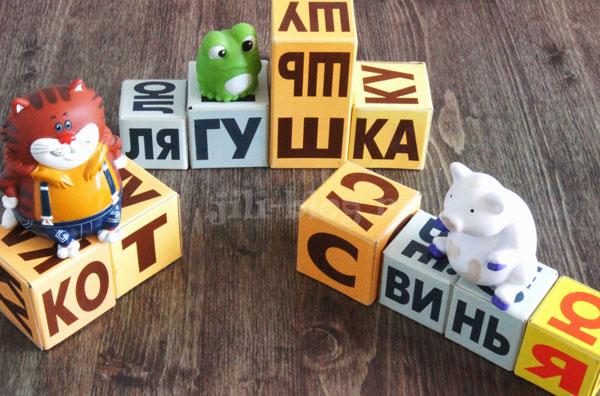 Строим домики животных из кубиков Зайцева