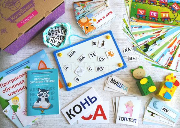 Программа обучения чтению KoroBoom