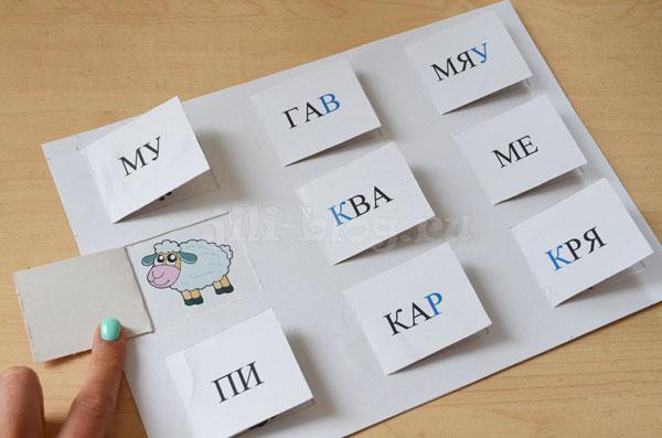 Первые игры для обучения чтению