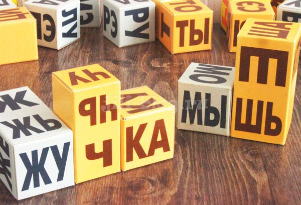 Двойные кубики Зайцева