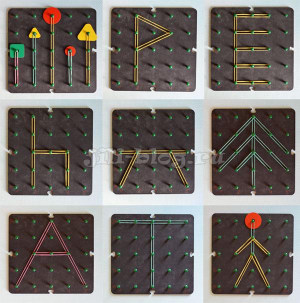 Схемы для математического планшета